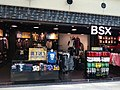 HK TSW 天水圍 Tin Shui Wai 天恩路 Tin Yan Road 嘉湖銀座 Kingswood Ginza mall shop BSX clothing Dec 2016 Lnv2 (2).jpg