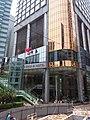 HK Tram tour view Causeway Bay 怡和街 Yee Wo Street August 2018 SSG Regal Hong Kong Hotel n Terminus stop.jpg