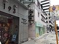 HK WC 灣仔 Wan Chai 菲林明道 Fleming Road February 2021 SS2 05.jpg