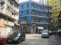 HK Wan Chai Stone Nullah Lane Blue House SR.JPG