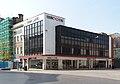 HSBC, Lord Street, Liverpool.jpg