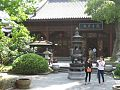 HZ 杭州 Hangzhou 永福寺 Yongfu Temple China Tourism 2012 grand hall facade 01.jpg