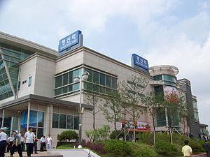 Haengsin Station - Image: Haengsin Station
