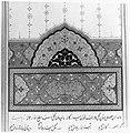 Haft Aurang (Seven Thrones) of Jami MET 44294.jpg