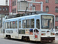 Hakodate Transportation 3001.JPG
