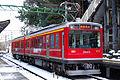 Hakone tozan Railway EMU type 2000.JPG