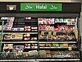 HalalMeat.jpg