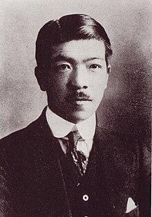 鳩山秀夫 - ウィキペディアより引用