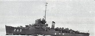 USS Atherton - Hatsuhi c. 1967