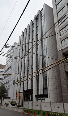 Headquarter of SENJU PHARMACEUTICAL CO., LTD.jpg