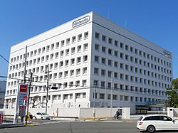 Headquarters of Nintendo Co., Ltd.jpg