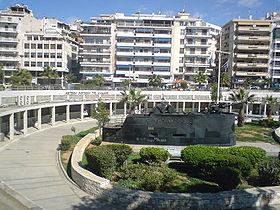Bâtiment du musée  au port du Pirée