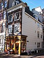 Herengracht 300 corner with Wolvenstraat 1a.JPG