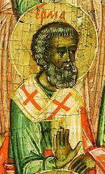 Hermes van Philippopolis.jpg