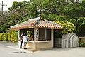 Himeyuri Cenotaph01n3104.jpg