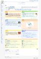 HindiWikipediaMainpageScreenshot1October2012.png