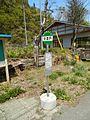 Hiratsuto, Miyako, Iwate Prefecture 028-2633, Japan - panoramio (4).jpg