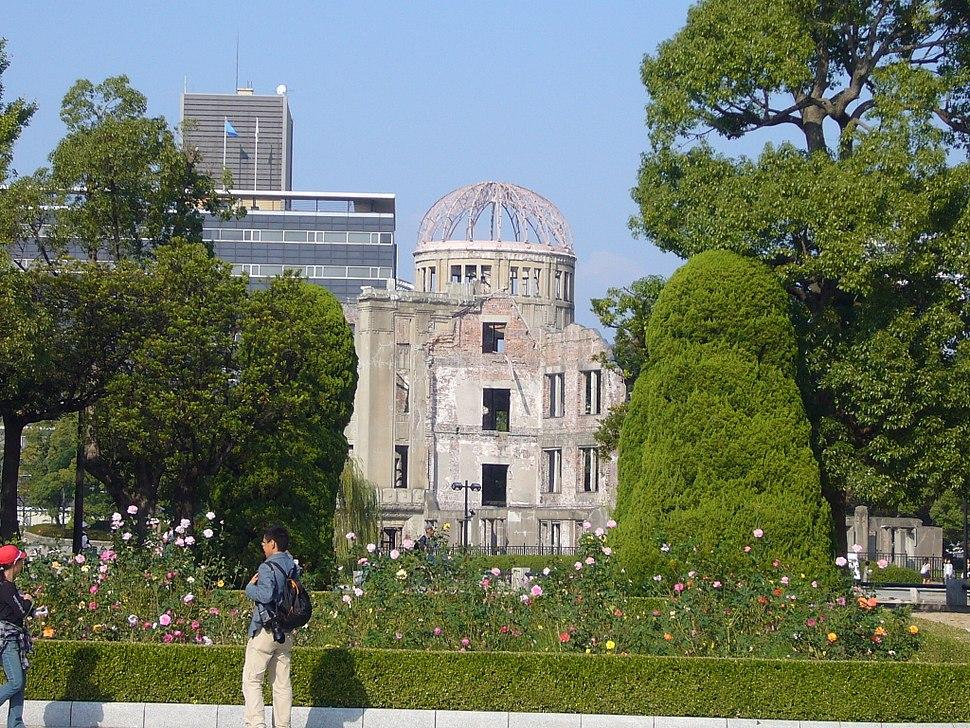 Hiroshima Peace Memorial (Genbaku Dome)-111454