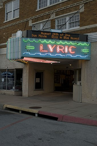 The Lyric Theatre in downtown Harrison hosts plays, concerts and films Historic Lyric Theatre Harrison, Arkansas.jpg