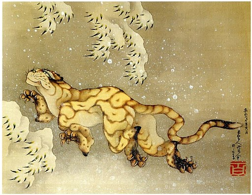 Hokusai, Tiger in the Snow