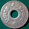 Hollow copper coin 1 Satang (front) (cropped).jpg