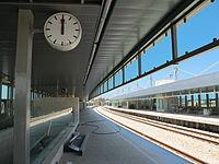 Holon Junction Railway Station.jpg
