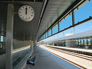 Holon Junction railway station - Image: Holon Junction Railway Station