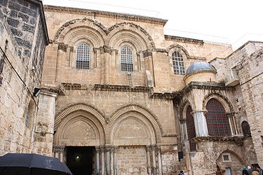 Holy Sepulchre facade from parvis.jpg