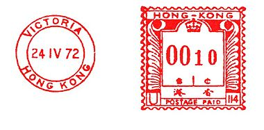 Hong Kong stamp type AA6.jpg