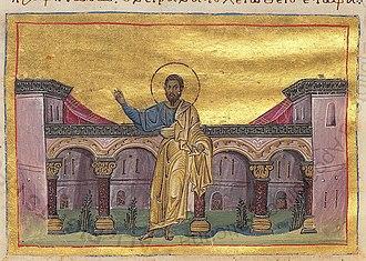 October 17 (Eastern Orthodox liturgics) - Image: Hosea (Menologion of Basil II)