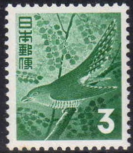 Hototogisu 3Yen stamp in 1954.JPG
