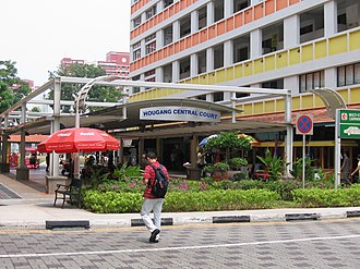 Hougang - Image: Hougang Central, Oct 06