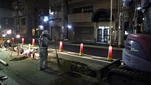 File:Houki-constructionworker-japan-2012.ogv