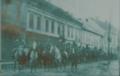Hrvatska konjica Međimurje.png