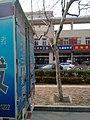 Huangdao, Qingdao, Shandong, China - panoramio (612).jpg