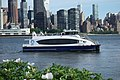 Hunters Point South Pk td (2019-06-08) 087 - Peninsula, NYC Ferry.jpg