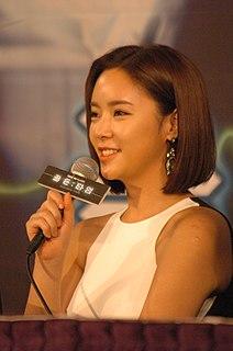 Hwang Jung-eum South Korean actress, singer