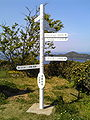 Hyōichi Kōno's adventure signpost.jpg