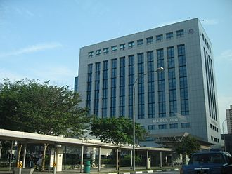 Immigration and Checkpoints Authority - The ICA Building at Kallang Road which was opened in the 1990s.