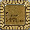 Ic-photo-AMD--R80286-12 S-(286-CPU).jpg