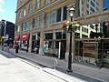 Images from the window of a 504 King streetcar, 2016 07 03 (35).JPG - panoramio.jpg