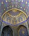 Imam (Shah) Mosque4, Esfahan - 3-31-2013.jpg