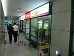 Incheon International Airport Post office.JPG
