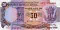 India 50-rupee, 1981, obverse.png