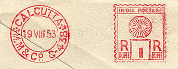 India stamp type CA1R1.jpg