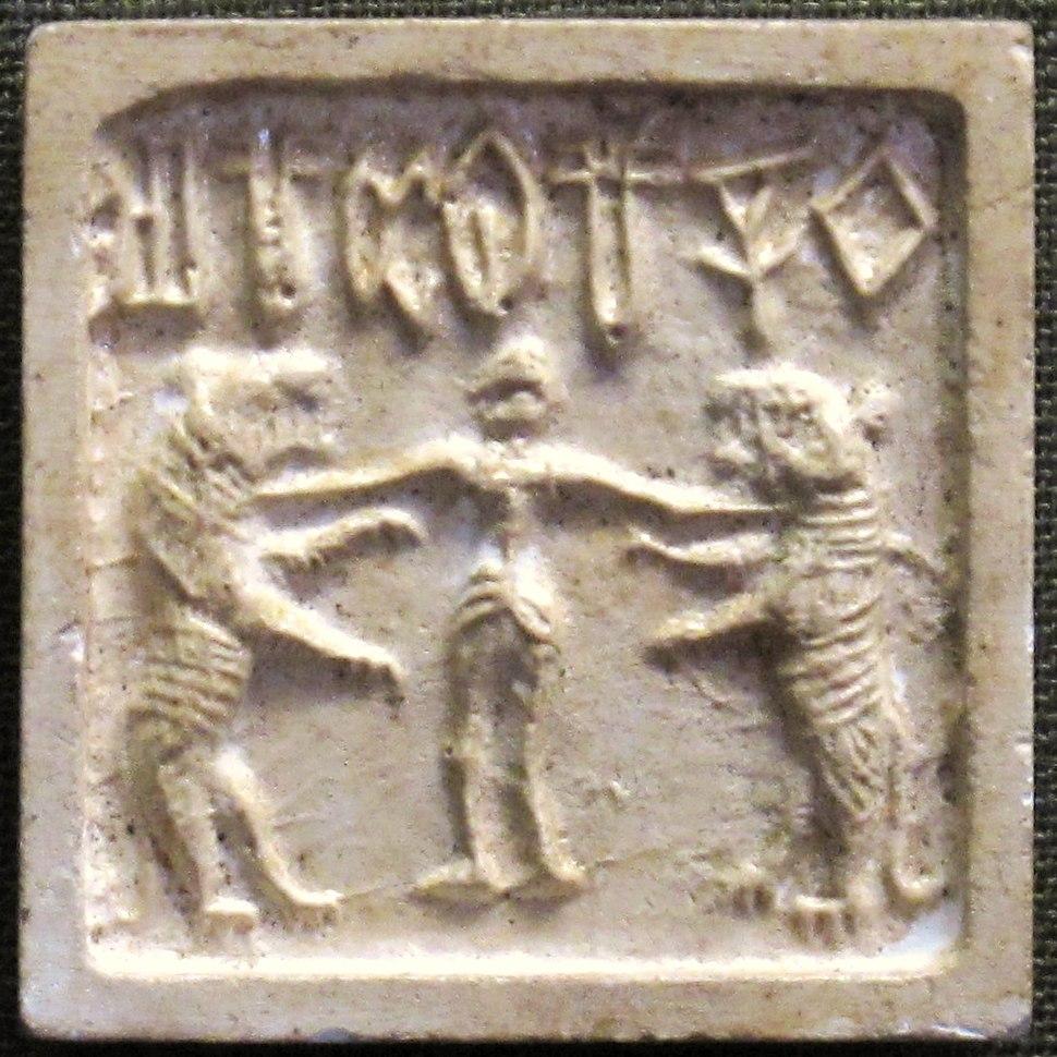 "Indus valley civilization ""Gilgamesh"" seal (2500-1500 BC)"