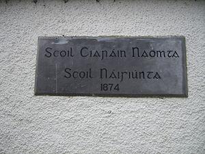 Seir Kieran GAA - Inscription on wall of Seir Kieran National School, Clareen, Co. Offaly, Ireland