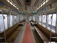 Inside Osaka Subway 66908.JPG