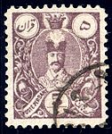 Iran 1886 Sc65.jpg