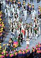 Iran 2016 Summer Olympics Parade 01.jpg
